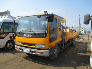 U-FRR32L1